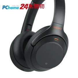SONY耳罩式WH-1000XM3無線藍牙耳機