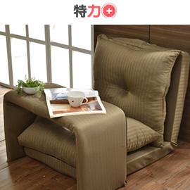 【班尼斯】 筆卡啾 多功能和室桌椅組(茶几+和室椅)