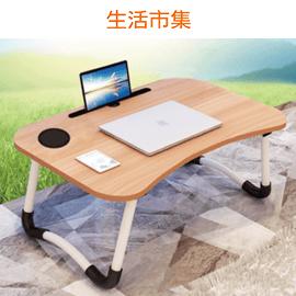 多用途簡易折疊床上桌