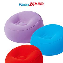 【愛而富L&R】Bestway。單人休閒充氣沙發慵懶椅/懶人椅/懶骨頭 75052