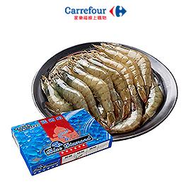藍鑽蝦 (1kg/盒)