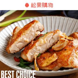 【大成】熱賣嫩煎雞腿排