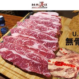 【台北濱江】1855 Prime無骨牛小排冷藏原肉2.4kg~小農品牌精神,擁有最佳肉品柔嫩度~