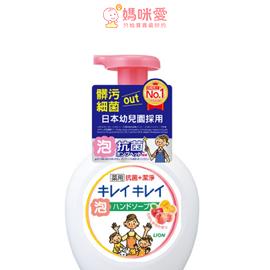 日本 LION - 日本獅王趣淨洗手慕斯-清爽柑橘