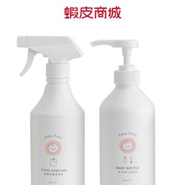Pato.Pato 清潔液 衣物去漬 / 嬰兒奶瓶餐具 / 家事萬用清潔/碗盤餐具/ 無動物實驗認證
