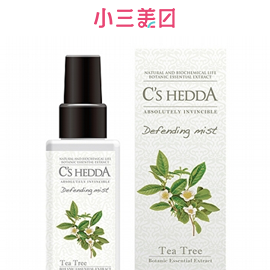 C'sHEDDA~防護噴霧(90ml) 搭配口罩/酒精75%