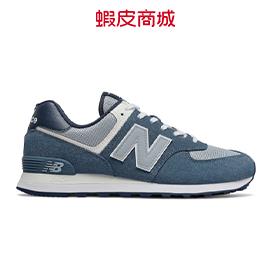 New Balance 復古鞋 中性 灰藍 ML574SPI-D楦
