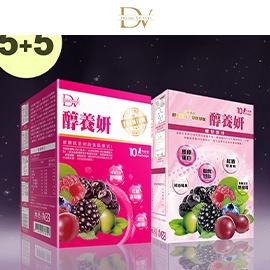 養妍夜限定 醇養妍(耀世美白版) + 醇養妍(皇家野櫻莓)