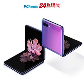 SAMSUNG Galaxy Z Flip折疊玻璃手機