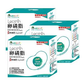 孕期保健MDPAPA'S - 卵磷脂-益生菌風味