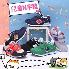 韓國兒童運動鞋