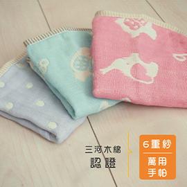 Hibou喜福 6重紗四方萬用巾