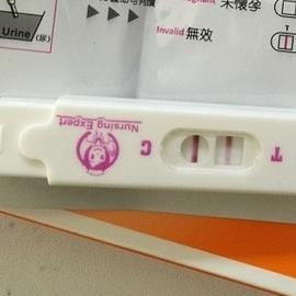 假懷孕!愚人節整人驗孕棒