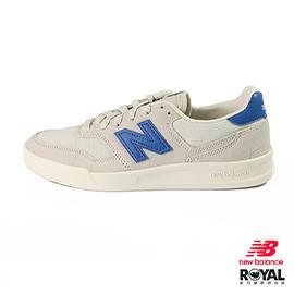 新竹皇家 New balance 300 麂皮運動休閒鞋