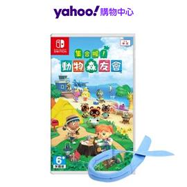 Nintendo Switch 集合啦!動物森友會 - 亞版中文版
