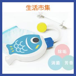 日本熱銷自動馬桶清潔劑