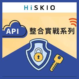 API 整合實戰|RESTful 第三方串接應用