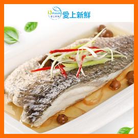 鮮凍金目鱸魚清肉排