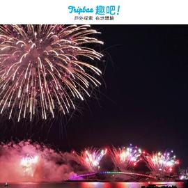 2020澎湖花火節|搭船賞海上煙火秀