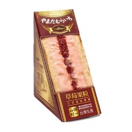 山田村一草莓果粒三文治冰淇淋
