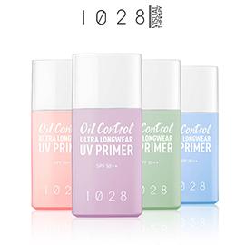 1028 Oil Control!超控油UV校色飾底乳