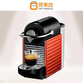 【限量】Nespresso膠囊咖啡機