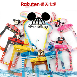 迪士尼 防水手機袋