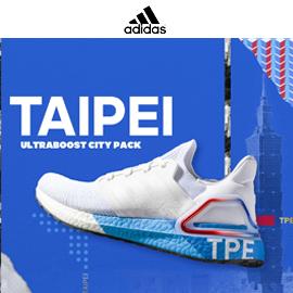 ULTRABOOST 20 TAIPEI 城市跑鞋