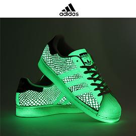 ATMOS x ADIDAS SUPERSTAR 夜光蛇紋板鞋